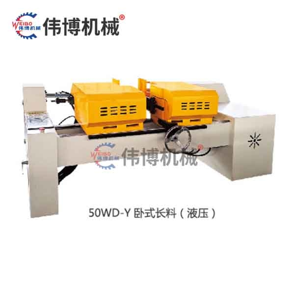 Double head chamfering machine 50wd-q horizontal long material (hydraulic)